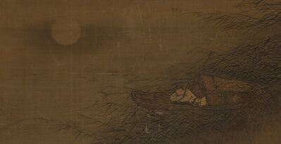 Dai Jin, 'Sleeping on a Boat Within the Reeds蘆洲夜泊図  ( Attributed to Dai Jin )', Ming dynasty (early 15th century)