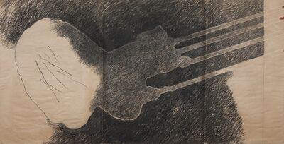 Geta Bratescu, 'Pre-Medeic Drawings (Form-Inform)', 1975-1978