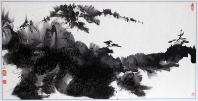 Zhang Yanyun, 'Sign of Heaven Rule 天道成迹 '