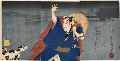 Toyohara Kunichika, 'The Record of the Great Pacification of the Keian Period: Ichikawa Sadanji I as Marubashi Chuya', 1883