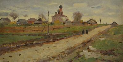 Vladimir Frolovich Stroev, 'Road', 1965