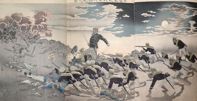Kobayashi Kiyochika 小林清親, 'Our Great Victory at the Battle of Pyongyang (Heijo)', 1894