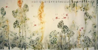 """Zhou Xiao, '""""Untitled #12"""" Chinese abstract ink on paper drawing in yellow, green and red', 1995-2005"""