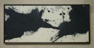 Shiro Tsujimura, 'Abstract', 2019