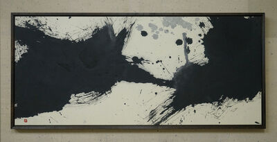 Shiro Tsujimura, 'Abstract st01197', 2019