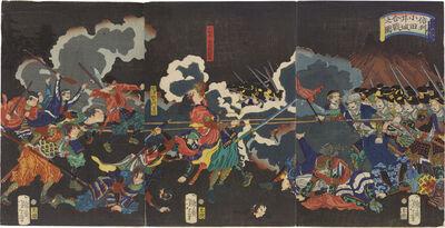Tsukioka Yoshitoshi, 'Picture of the Battle of Odai Castle in Shinano Province', 1868