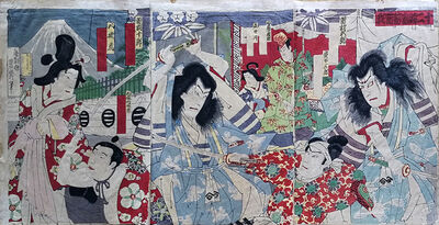 Utagawa Toyokuni I, 'The Actors', 1769-1825