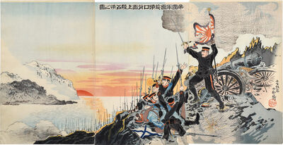 Ohara Koson, 'Picture of the Imperial Army Landing from the Rear and Capturing Port Arthur', ca. 1904