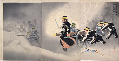 Kobayashi Kiyochika 小林清親, 'Braving the Snow, Our Troops Capture the Stronghold at Weihaiwei', 1895