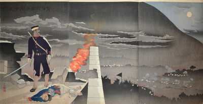 Kobayashi Kiyochika 小林清親, 'Alone, He  Opened the Gate of Hyonmu Gate (Genbumon) in the Shower of Bullets', 1894