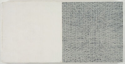 David Shapiro (1944-2014), 'Clearing 82', 2007