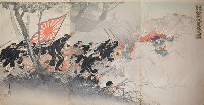 Ogata Gekkō, 'Sino-Japanese War: Pursuing at Jinzhoucheng', 1894