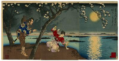 Tsukioka Yoshitoshi, 'Famous Places of the East, Sumida River, The Ancient Story of Umewaka', unkown