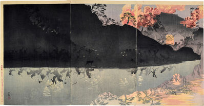 Kobayashi Kiyochika 小林清親, 'Our Elite Forces Capturing the Pescadores Islands in Taiwan', ca. 1895