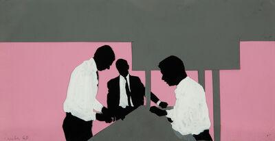 Idelle Weber, 'Bubble Gum Night', 1962