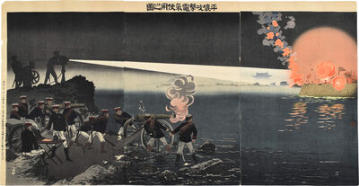 Kobayashi Kiyochika 小林清親, 'Using an Electric Searchlight in the Attack on Pyeongyang', 1894