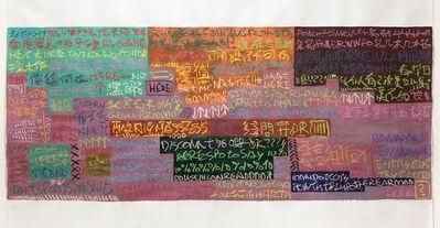Felix Tang, 'E-Banner 10112020', 2020