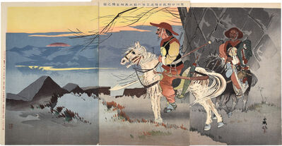 Taguchi Beisaku, 'Bizarre-looking Manchurian Horsemen on an Expedition to Observe the Japanese Camp in the Distance Near Caohekou', 1895
