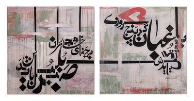 Ardalan Payvar, 'Hejran diptych', 2018