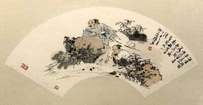 Liu Guohui, 'Splash about in the River', 1997
