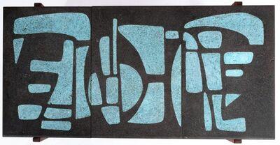 les 2 Potiers, 'Table ', 1961