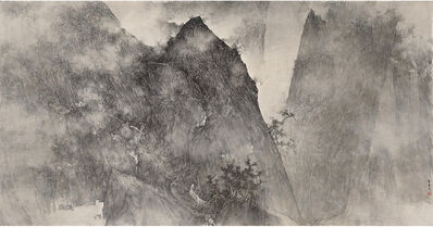 Li Huayi, 'Mountain in Hermitage', 2017