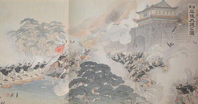 Ogata Gekkō, 'Great Victory of the Japanese Army at the Battle of Pyongyang (Heijo)', 1894