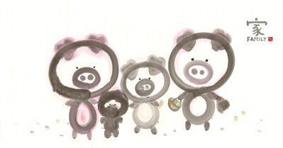 TK CHAN, 'Pig's Family', 2018