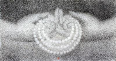Ye Dongsheng, 'Offerings', 2015
