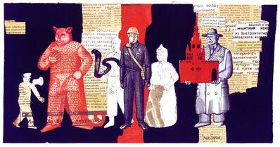 Grisha Bruskin, 'Palimpsest I', 1992