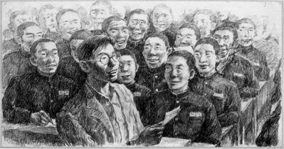Kang Yobae, 'Establishment of a School', 1990