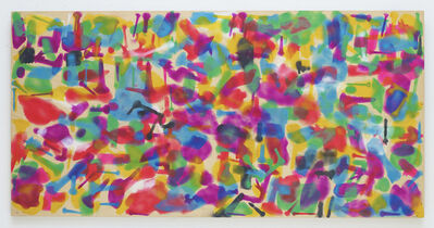 Teppei Kaneuji, 'Endless, Nameless #3', 2014