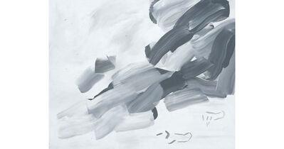 Lee Kang-so, 'Emptiness', 2014