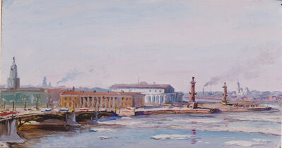 Efim Deshalit, 'Saint Peterburg.Vasilyevsky Island. ', 1957