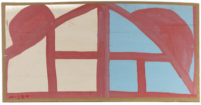 Mose Tolliver, 'Abstract structure'