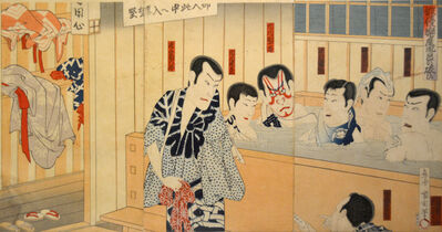 Toyohara Kunichika, 'Actors After A Performance', ca. 1880