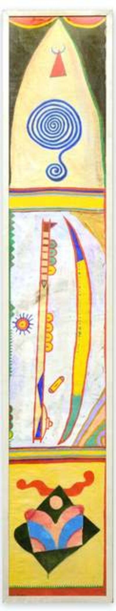 Martin Bradley, 'Boomerang', 1978