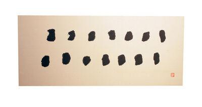 Takeo Yamaguchi, 'Untitled', 1960-1980