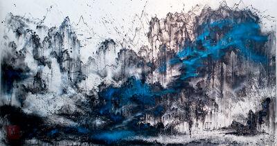 Hua Tunan, 'Landscape', 2016