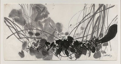 Chu Teh-Chun, 'Untitled    ', 1998