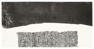 Wang Gongyi, 'Chaos Nothing', 2005