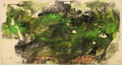 Beiren Hou, 'Lakes and Mountains ', 2015