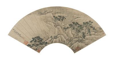 Tuan Chu, 'Fan Format, Figures Crossing a Bridge Before a Mountainous Landscape', Ming Dynasty, Cheng, Te Period