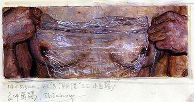 Shi Chong, 'Untitled', 1998