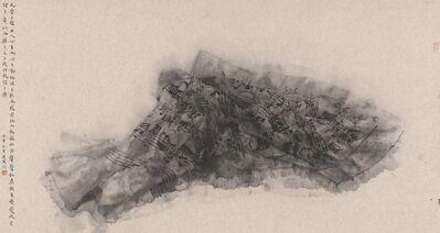 Zhang Yanzi, 'Curvature', 2016