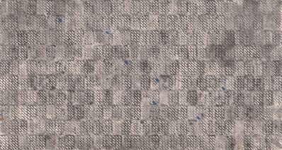 ZHANG YANZI 章燕紫, 'Medi-chip 1 空芯片1', 2016