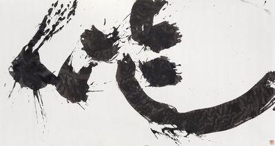 Xu Jing, 'Journey 心迹 (XIN JI)', 2019