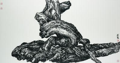 Wang Mansheng 王满晟, 'Ancient Vine Grass Script / 'Up' 古藤草書勢「上」', 2018