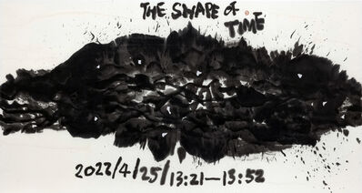 Fung Mingchip 馮明秋, 'The Shape of Time', 2019
