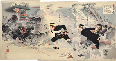 Ginko Adachi, 'Fierce Battle at the Jinzhou Fortress', 1895